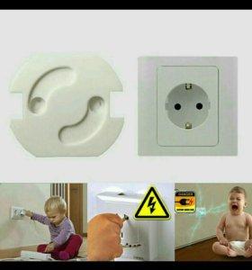 Безопасность для Детей от розеток