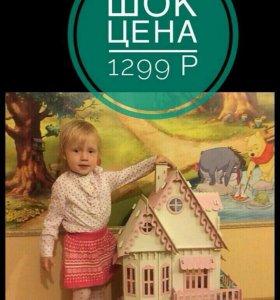 Кукольный дом в упаковке