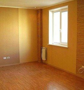 Капитальный,косметический ремонт квартир, комнат