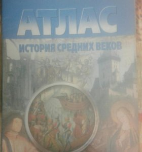 Атласы и учебники 6,7,8 класс
