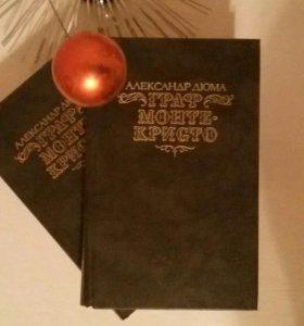 """Книга А. Дюма """"Граф Монте-Кристо""""."""