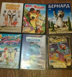 Диски с мультфильмами