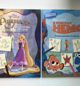 Новые детские книги Рапунцель Немо