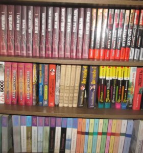 Книги разных авторов.
