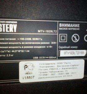 Телевизор с функцией монитора