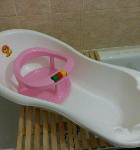 Отдам ванночку и сиденье для купания