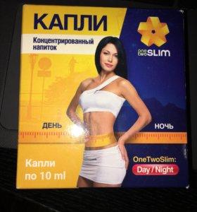SLIM- Напиток для снижения веса