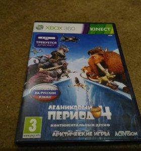 Игра Xbox360 Ледниковый период 4