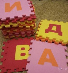 "Мягкие пазлы для детей ""Алфавит- буквы"