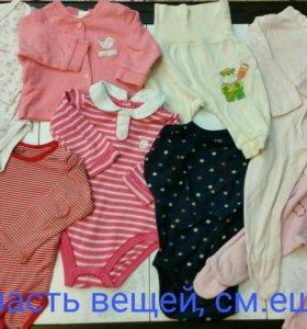 Пакет вещей на девочку, размер 62-68