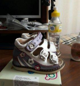 Ортопедические сандали Orsetto
