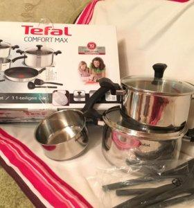 Tefal comfort MAX набор посуды,новый