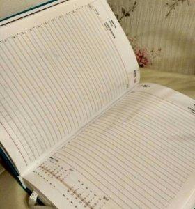 Ежедневник(блокнот/личный дневник)