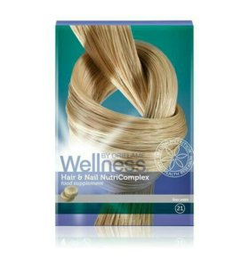 Wellness Hair and Nail NutriComplex