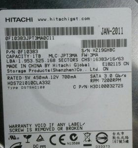 Hitachi  1 tb