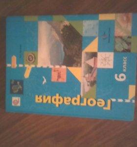 Учебник по географии+атлас+конт.карты,6 класс