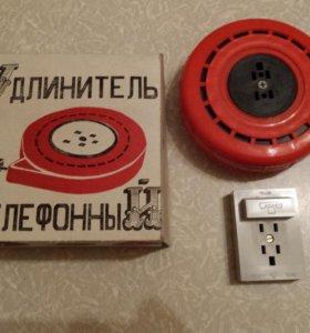 Удлинитель для стационарного телефона