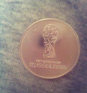 25 ти рублевая монета к чемпионату мира по футболу