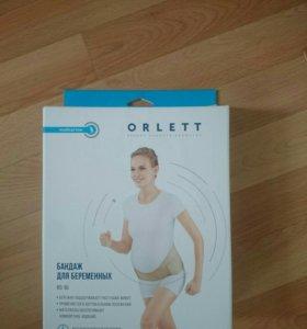 Бандаж для беременных orlett ms-96 (M)
