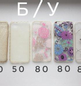 Чехлы б/у на iPhone 6-6s