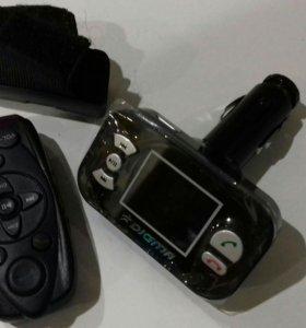 FM-трансмиттер DIGMA BFT300 + Свободные руки