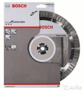 Алмазный диск Bosch (Best) по бетону 230х22