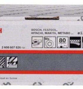 Шлифкруг bosch (шкурка) d 125, Р80, Р180, Р400