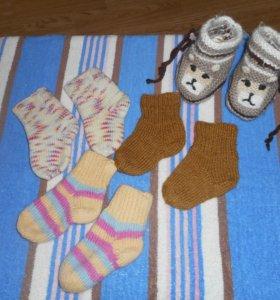 шерстяные носки, пинетки