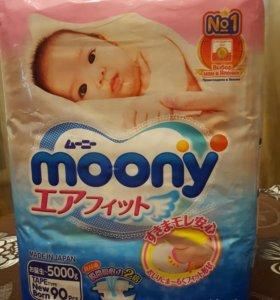 Подгузники муни до 5 кг,90 шт,new born,для новорож