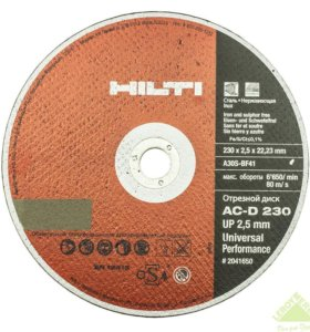 Отрезной диск по металлу 230 х 2,5 х 22,23