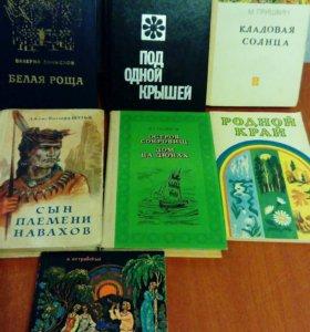 Книги Верхне - Волжского книжного издательства
