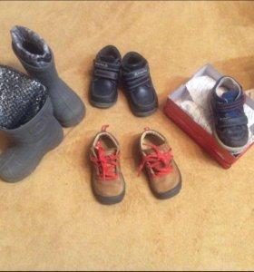 Обувь для мальчика  22-23 р-ра