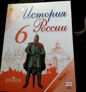 История России 6 класс 2 части