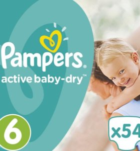 Pampers Active Baby-Dry 6 (15+ кг) 54 шт