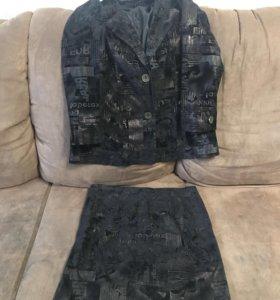 Юбка блузка и пиджак в челябинске