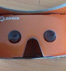 Очки виртуальной реальности дикси