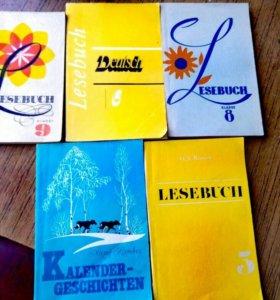 Lesebücher. Книги для чтения на немецком языке.