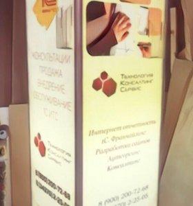 Реклама на Пилорсах