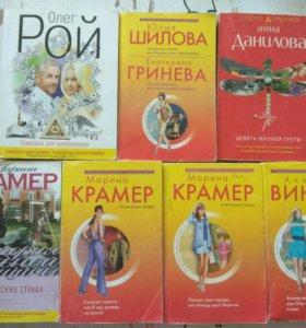 Шилова, крамер, рой, данилова, винтер
