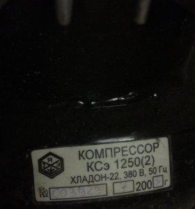 Компрессор ТСэ 1250(2) новый