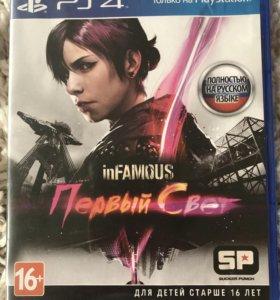 Игровой диск для PS4