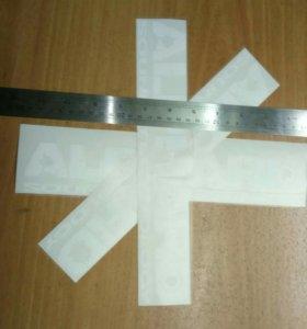 Наклейка Alphard