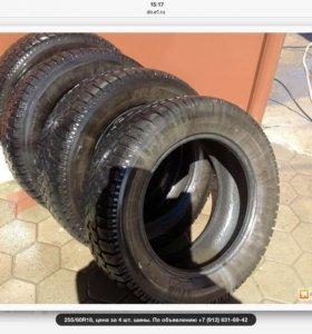 255/60R18, цена: 2500 т.р. за 4 шт.