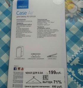 Чехол на телефон Galaxy A3