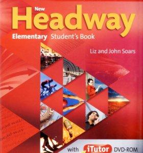 Учебники для занятия Английским языком
