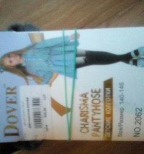 Новые Модные Колготы для девочки