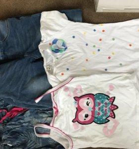 Пакет вещей для девочки р 158-164