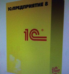 Настройка программных продуктов 1С