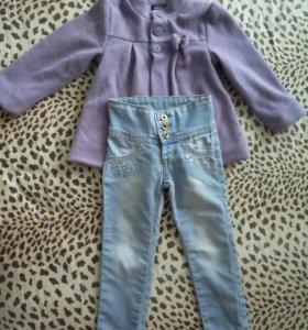 пальто и джинсы