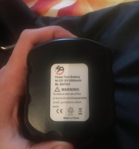 Аккумулятор для шуруповёрта Bosch